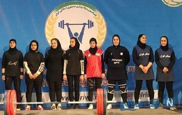 تمرین دختران وزنه بردار ایرانی با شرایط بسیار سخت در خانه