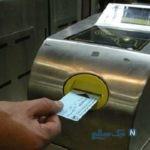 جعل کارت مترو توسط دو دانشجوی فوق لیسانس در تهران