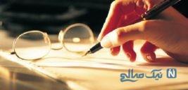 مریم روحانی نویسنده و پژوهشگر ایرانی درگذشت!