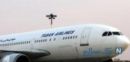 درگیری مسافران در هواپیمای ترکیه خبرساز شد!