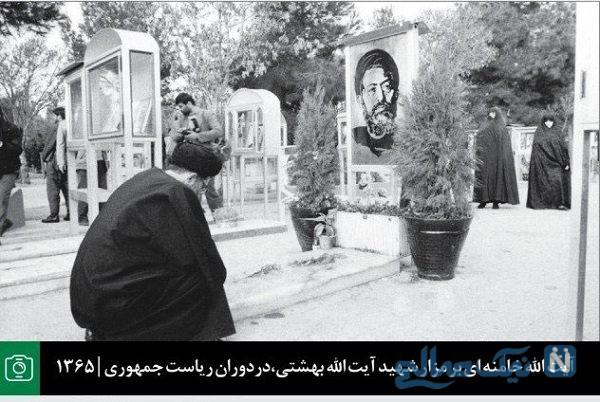 مزار شهید بهشتی