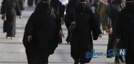 ردیابی زنان فراری سعودی با استفاده از شماره سریال گوشی