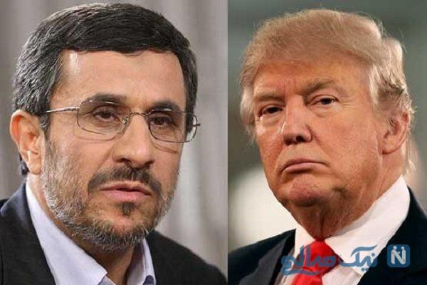 نامه احمدی نژاد به ترامپ بعد از تحریم های جدید آمریکا علیه ایران