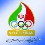 عکسی از هدیه کمیته ملی المپیک به سیدحسن خمینی