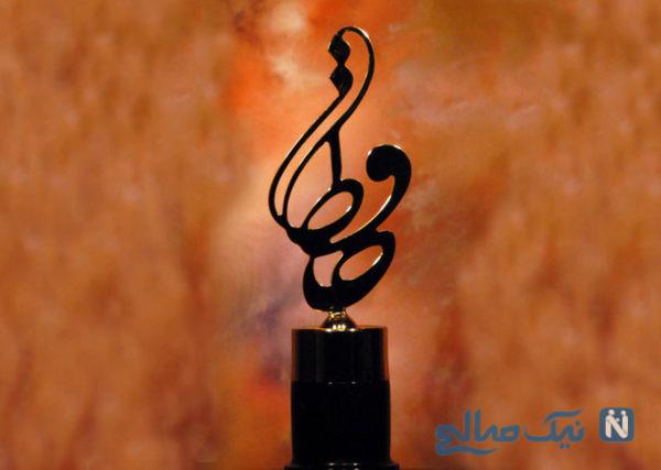 اسامی نامزدهای جشن حافظ اعلام شد