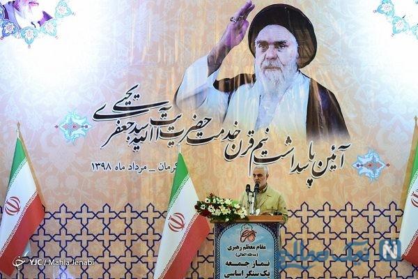 آیین نکوداشت و تجلیل از امام جمعه سابق کرمان