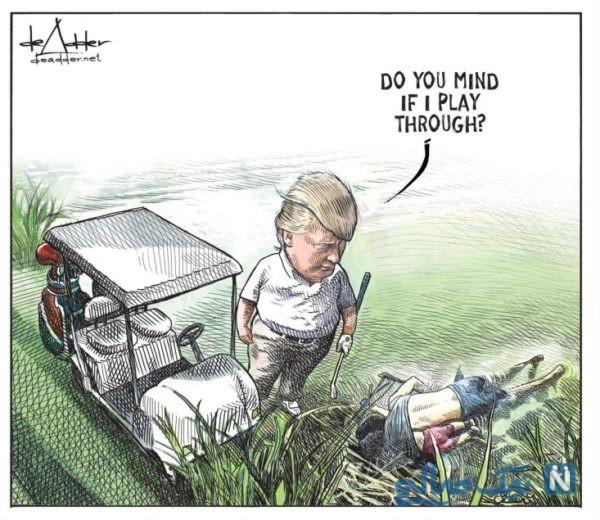 انتقاد از ترامپ