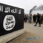 فروش انگشتر با نشان پرچم گروه داعش در نیشابور