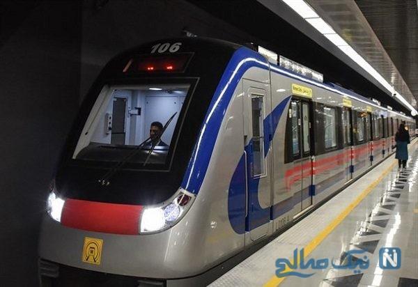 برخورد جدی پلیس با بی حجابی در مترو تهران