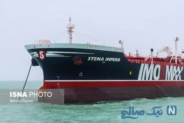 توقیف نفتکش انگلیسی توسط ایران