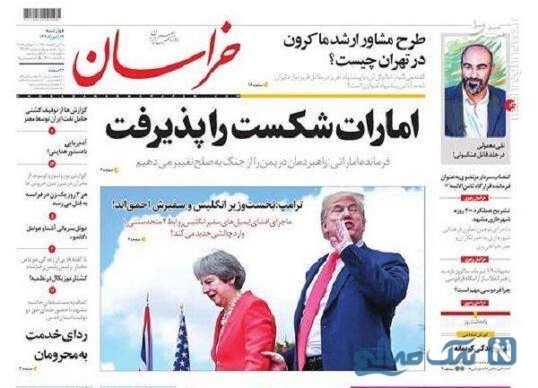 روزنامه های 19 تیر