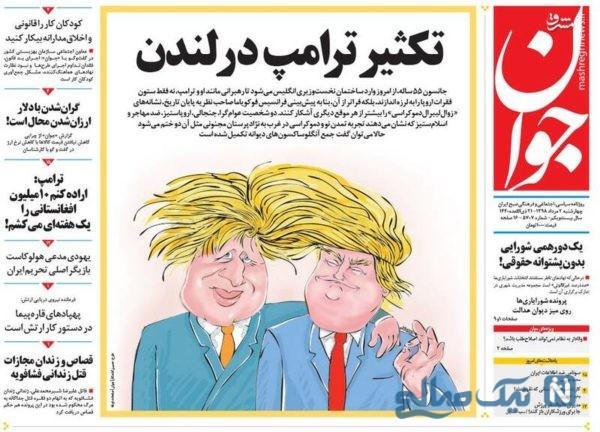 روزنامه های 2 مرداد