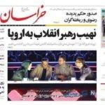 عناوین روزنامههای امروز چهارشنبه ۹۸/۴/۲۶