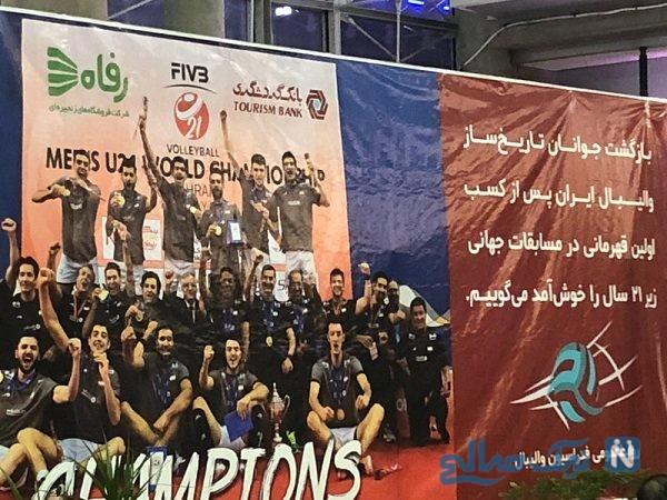 بازگشت تیم ملی والیبال جوانان به کشور و استقبال گرم در فرودگاه