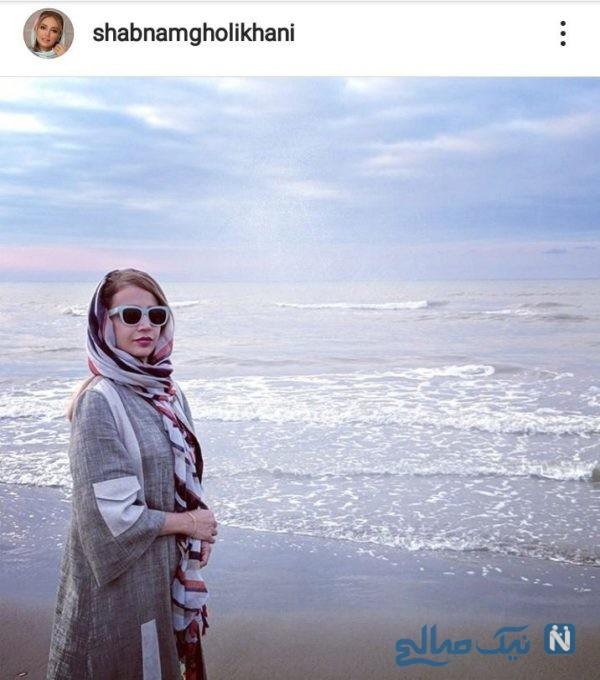 شبنم قلی خانی در کنار دریا