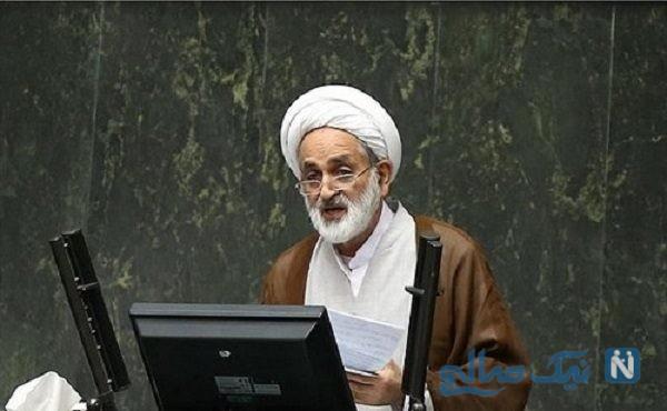 نماینده اصفهان