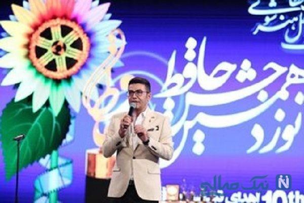 کنایه سنگین فرزاد حسنی به حمید گودرزی در جشن حافظ