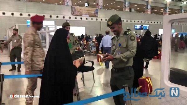 ماموران عربستان