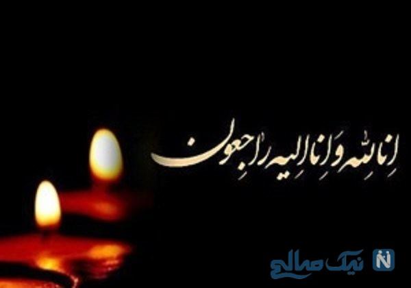 حسین آهی شاعر و گوینده ایرانی درگذشت!