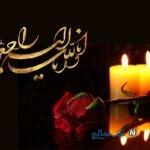 درگذشت خسرو جعفرزاده موسیقی شناس ایرانی