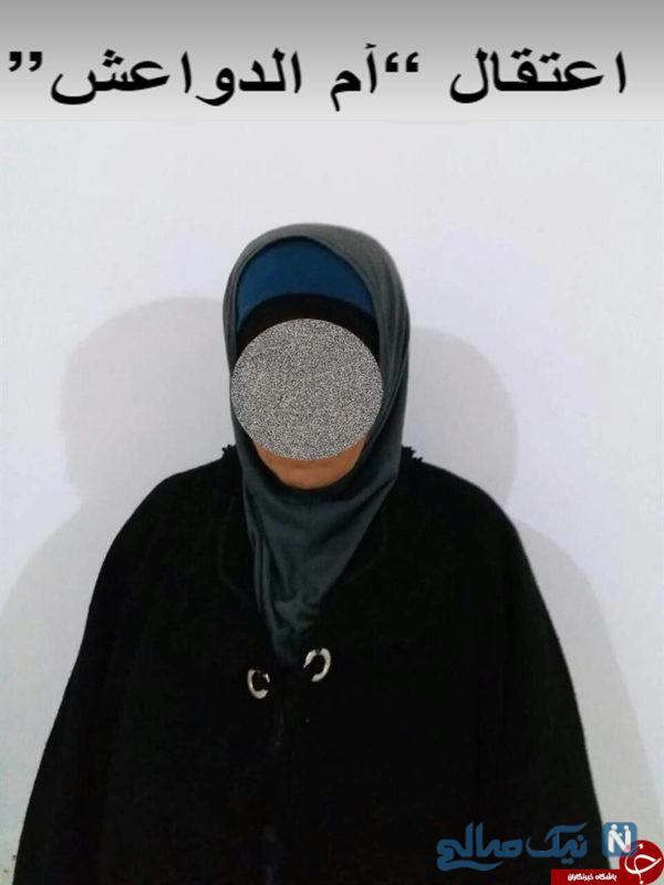 مادر داعش