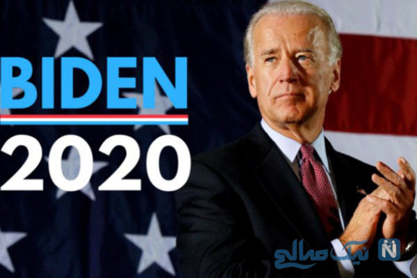 ریاستجمهوری ۲۰۲۰ آمریکا