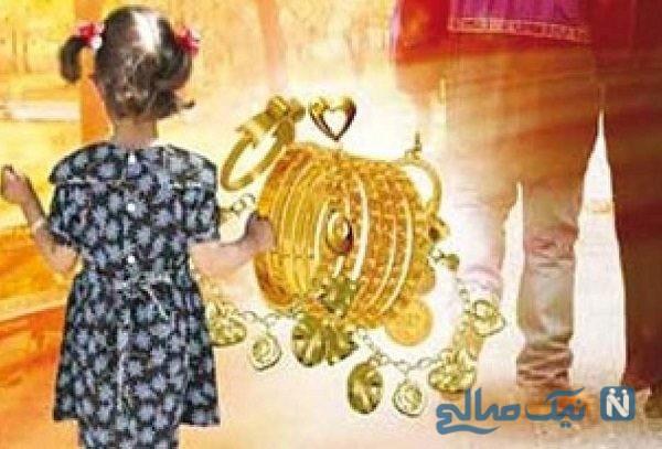 تصویری منتشر شده از سارقان طلای کودکان