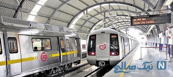 ایستگاه مترو هند