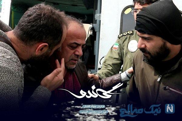 واکنش کارگردان سریال گاندو به صحبت های محمدجواد ظریف
