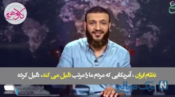 عزت ایران