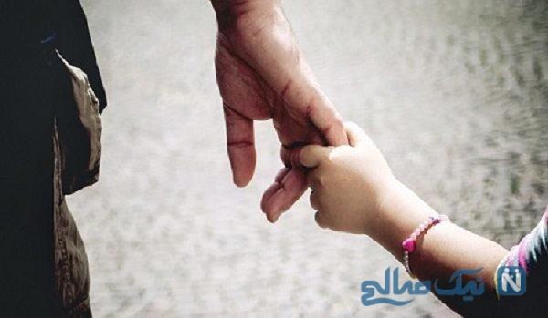 عشق پدر به دختر
