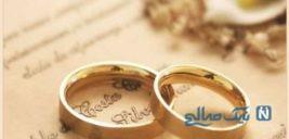 نقشه داماد جوان برای رهایی از ازدواج اجباری