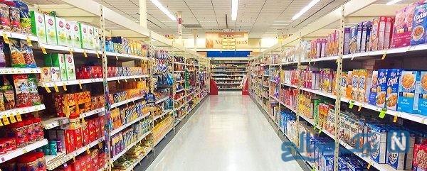 فروشگاهی در اصفهان برای خانواده های نیازمند