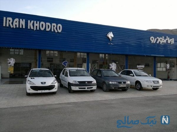 آغاز فروش فوری و اقساطی سه محصول ایران خودرو + جزئیات