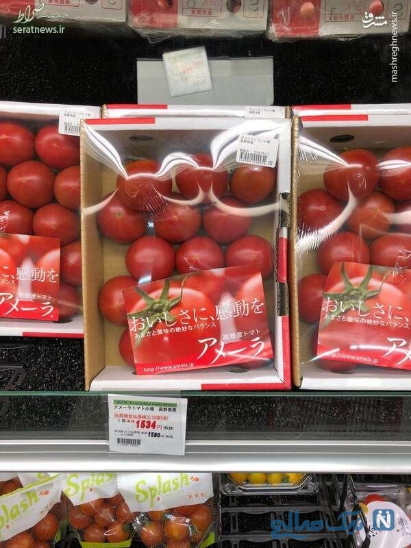 میوه در ژاپن