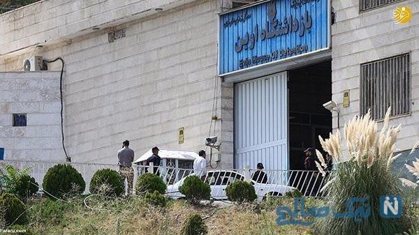 لاکچری ترین زندان دنیا در ایران|خرج یک اتاق از زندان ۴۵ میلیون تومان