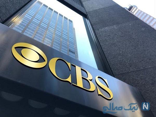 شبکه سی بی اس
