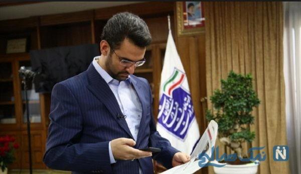 مدل گوشی آذری جهرمی وزیر ارتباطات چیست؟
