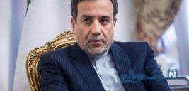 واکنش عراقچی به مرگ آمانو مدیر کل آژانس بین المللی انرژی اتمی