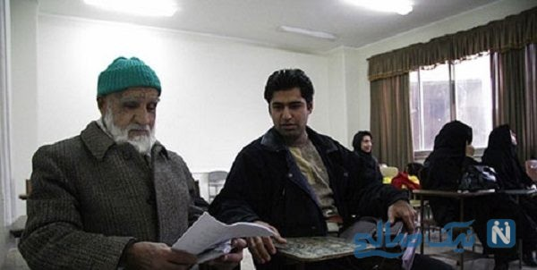 مسن ترین دانشجوی ایران