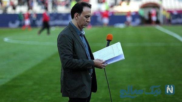 مزدک میرزایی گزارشگر فوتبال در تلویزیون اینترنشنال + فیلم