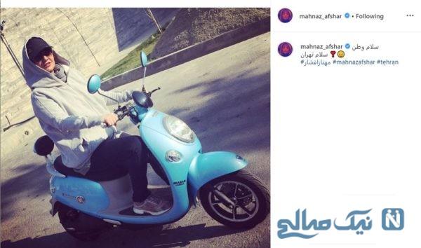 مهناز افشار بعد از بازگشت به ایران