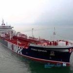 نمایی متفاوت از نفتکش انگلیسی در خلیج فارس