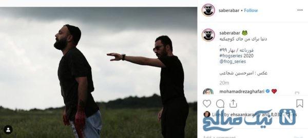 نوید محمدزاده و صابر ابر