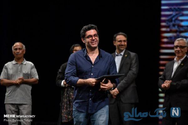 هفتمین جشنواره بین المللی فیلم شهر