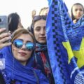 هواداران زن استقلالی پشت میله ها