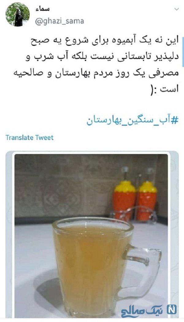آب لوله کشی