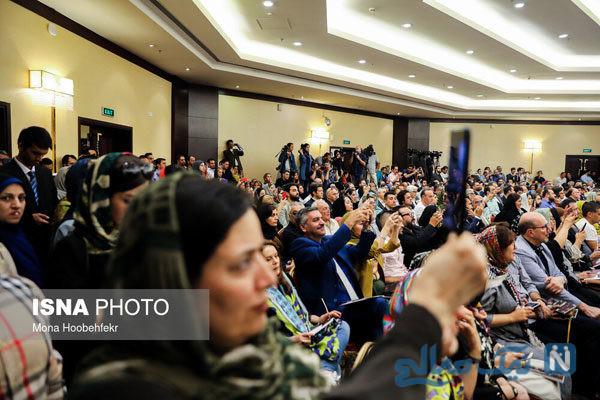 یازدهمین دوره حراج تهران