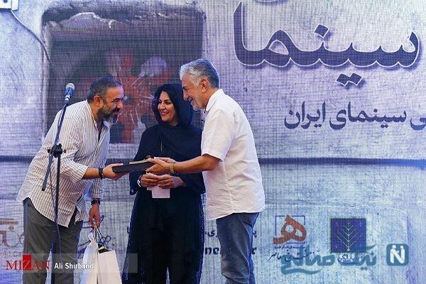 اختتامیه آکادمی سینما سینما با حضور هنرمندان معروف ایرانی