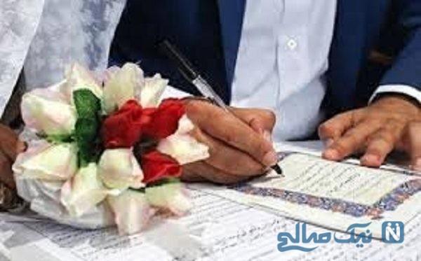 ازدواج افراد مطلقه